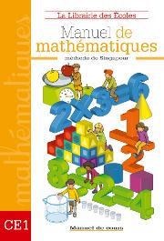 Manuel de mathématiques CE1