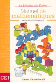 Cahier d'exercices de mathématiques B CE1
